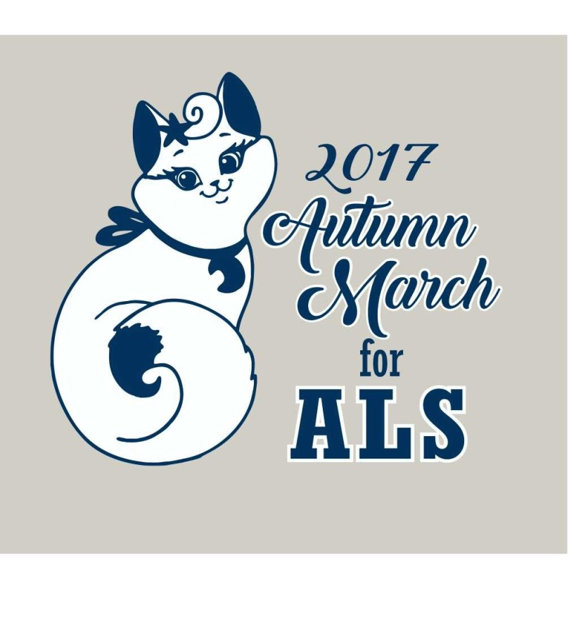 Autumn March for ALS 2017